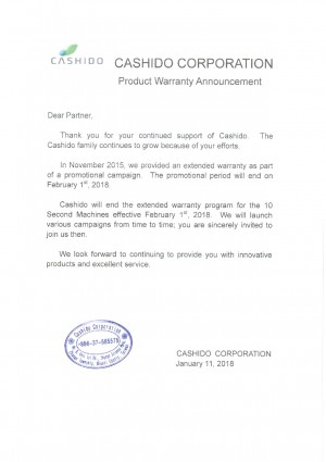 Product Warranty Announcement - .