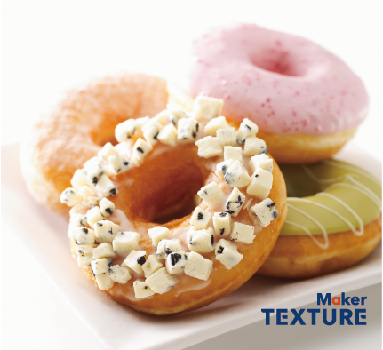 Classic Donut Mix Base - Glazed Donut