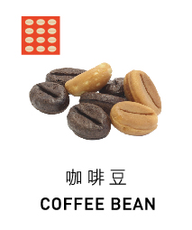 Gaufrier - COFFEE BEAN - Gaufrier - COFFEE BEAN