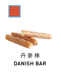 Waffeleisen - DANISH BAR - Waffeleisen - DANISH BAR
