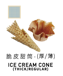 Waffle maker -  ICE CREAM CONE (thin, thick)