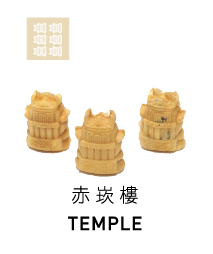 Gaufrier - TEMPLE - Gaufrier - TEMPLE
