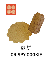Gaufrier - CRISPY COOKIE - Gaufrier - CRISPY COOKIE