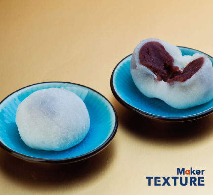 Instant Mochi Mix (Crystal Clear) - Japanese Mochi Dessert