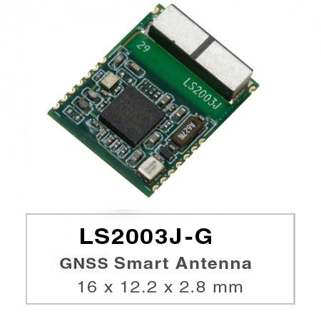 LS2003J-G is a complete standalone GNSS smart antenna module