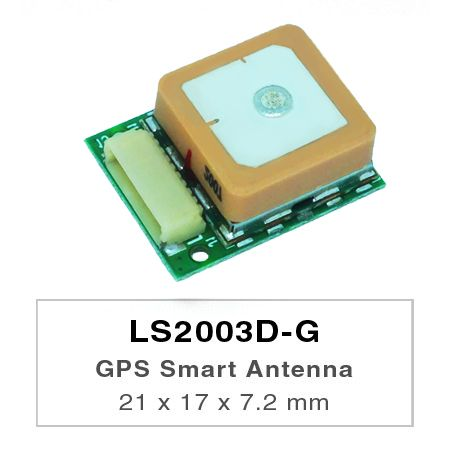 LS2003D-G is a complete standalone GNSS smart antenna module, including embedded patch antenna and GNSS receiver circuits.