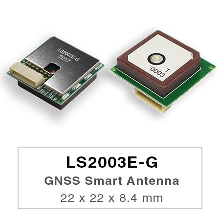 LS2003E-G is a complete standalone GNSS smart antenna module, including embedded patch antenna and GNSS receiver circuits.