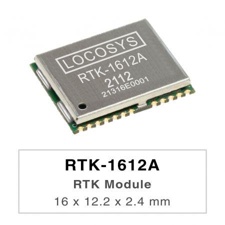 Модули RTK - РТК-1612