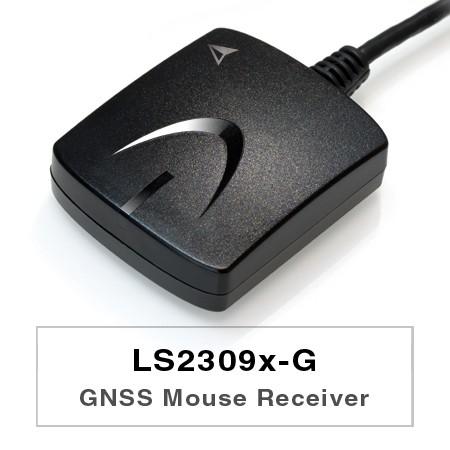Récepteur de souris GNSS - Les produits de la série LS2309x-G sont des récepteurs GPS et GLONASS complets basés sur la technologie éprouvée.
