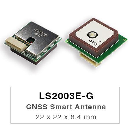 Module d'antenne intelligente GNSS - LS2003E-G est un module d'antenne intelligent GNSS autonome complet, comprenant une antenne patch intégrée et des circuits récepteurs GNSS.