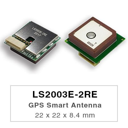 GPS Smart Antenna Module - LS2003E-2RE is a complete standalone GPS smart antenna module, including embedded patch antenna and GPS receiver circuits.