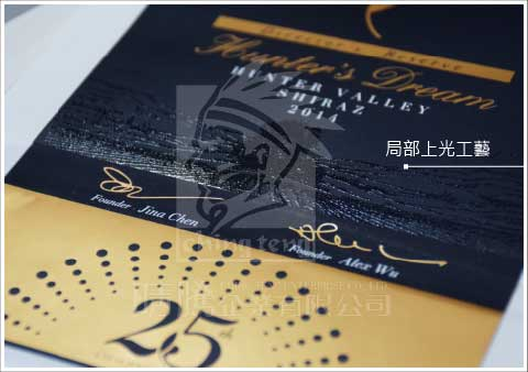 Hot Stamping Adhesive Labels Supply, Quality Printing Color, Stable