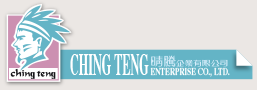 CHING TENG ENTERPRISE CO., LTD. - Ching Teng is a specialized label printing company that prints the custom labels for every industry.