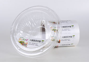 Clear Adhesive Labels