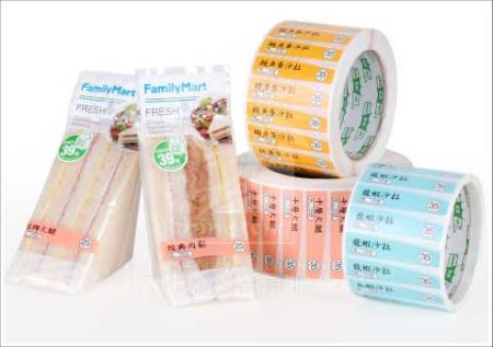 Food Packaging Adhesive Labels - Food Adhesive Labels