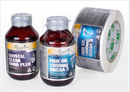 Healthy Product Labels - Healthy Product Labels