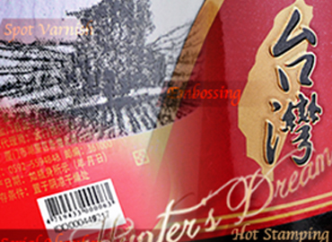 Postpress Service - Embossing, varnishing and hot stamping labels