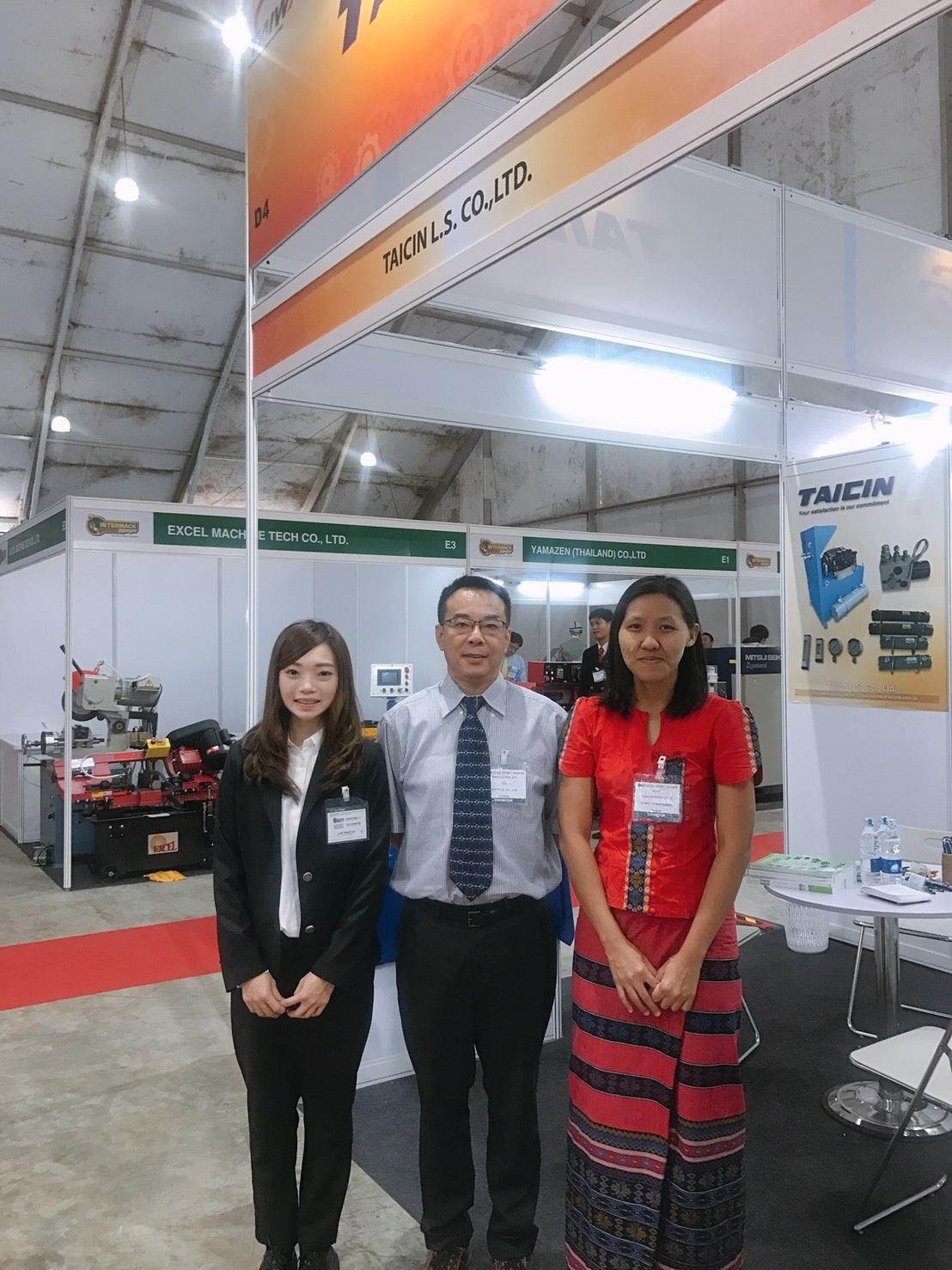 2017.10 Manufacturing Myanmar