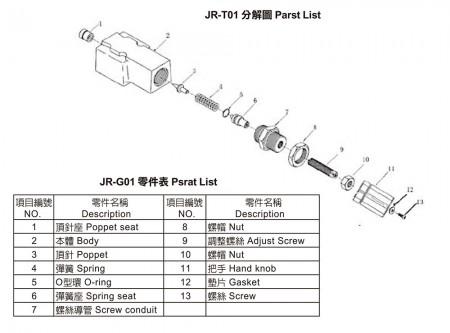JR-T01
