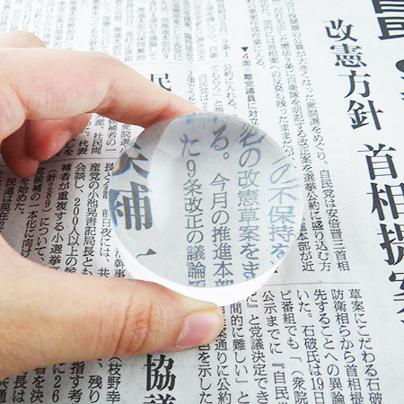 Acrylic dome magnifier for reading