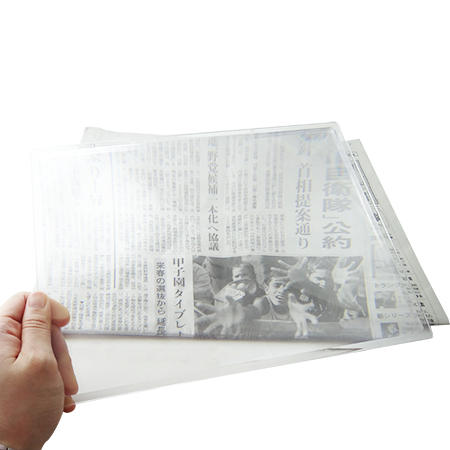 Magnifying Sheet for Reading