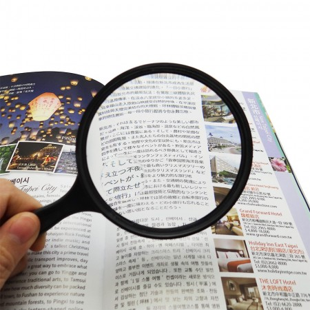 3X Round magnifier for reading 5X Bifocal