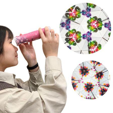 DIY Kaleidoscope Toy Custom Cover for Kisds - DIY Kaleidoscope for children