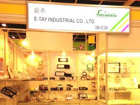 2014 E-TAY HONG KONG GIFT AND PREMIUM FAIR