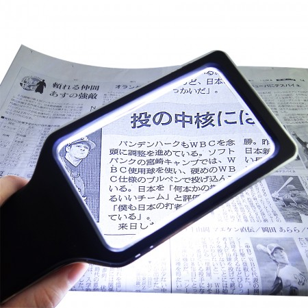 Jumbo enlarge rectangular magnifier with 3X large handheld magnifying glass with dimmable anti-glare LED lights (Provide more Evenly Lit area) & bonus cleaning cloth.