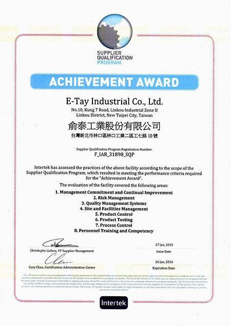 Supplier Qualification Program Achievement Award