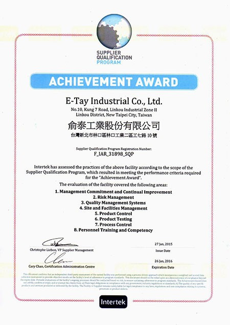 Supplier Qualification Program Achievement Award