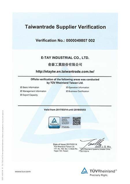 TÜV Rheinland CERTIFIED Taiwantrade Supplier Information Verification