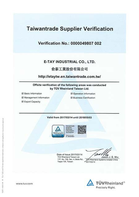TÜV Rheinland CERTIFIED Taiwantrade Supplier Information Verification