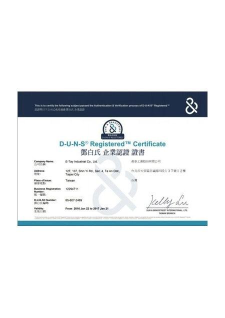Dun & Bradstreet D-U-N-S REGISTERED Certificate