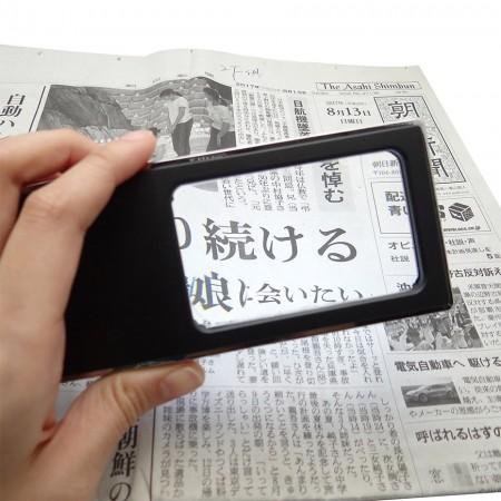 Illuminated reading pocket magnifying glass