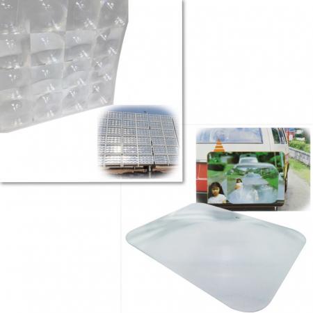 特殊用菲涅爾透鏡 - 聚光型太陽能透鏡及超廣角倒車貼
