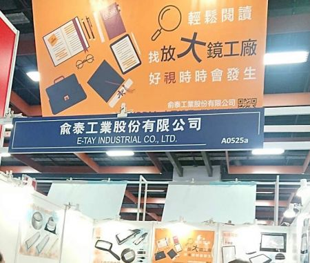 magnifier factory booth banner