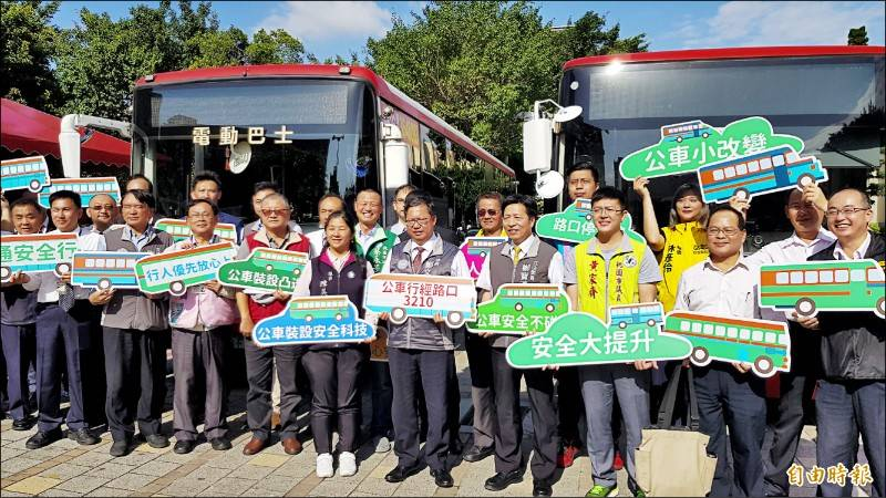 "The mayor of Taoyuan City attended the ""small bus change, safety improvement"" and called on the operators to pay attention to driving safety."