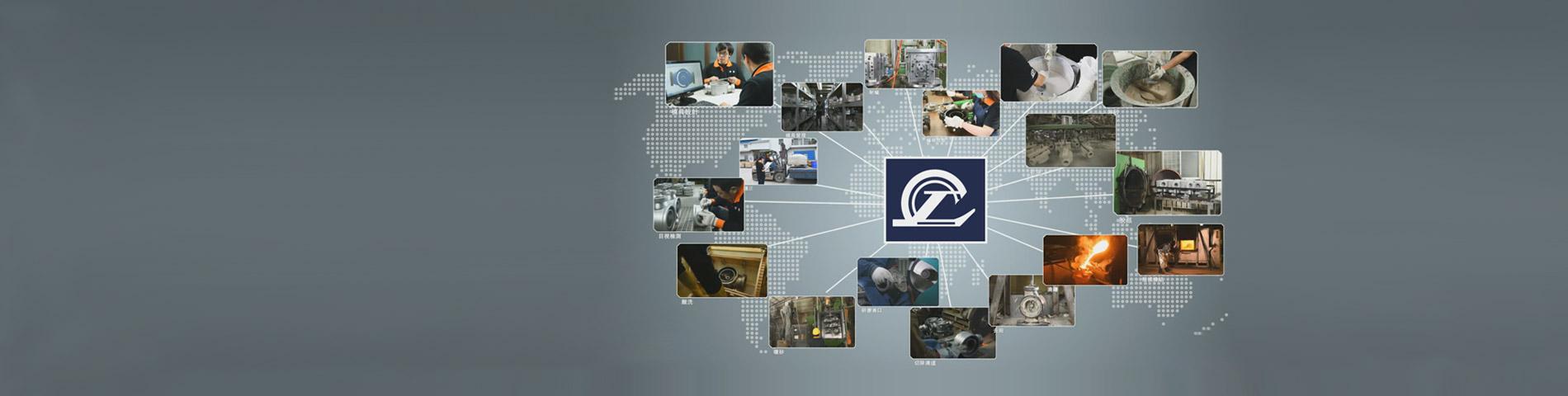 Lin Chiao   鋳造株式会社