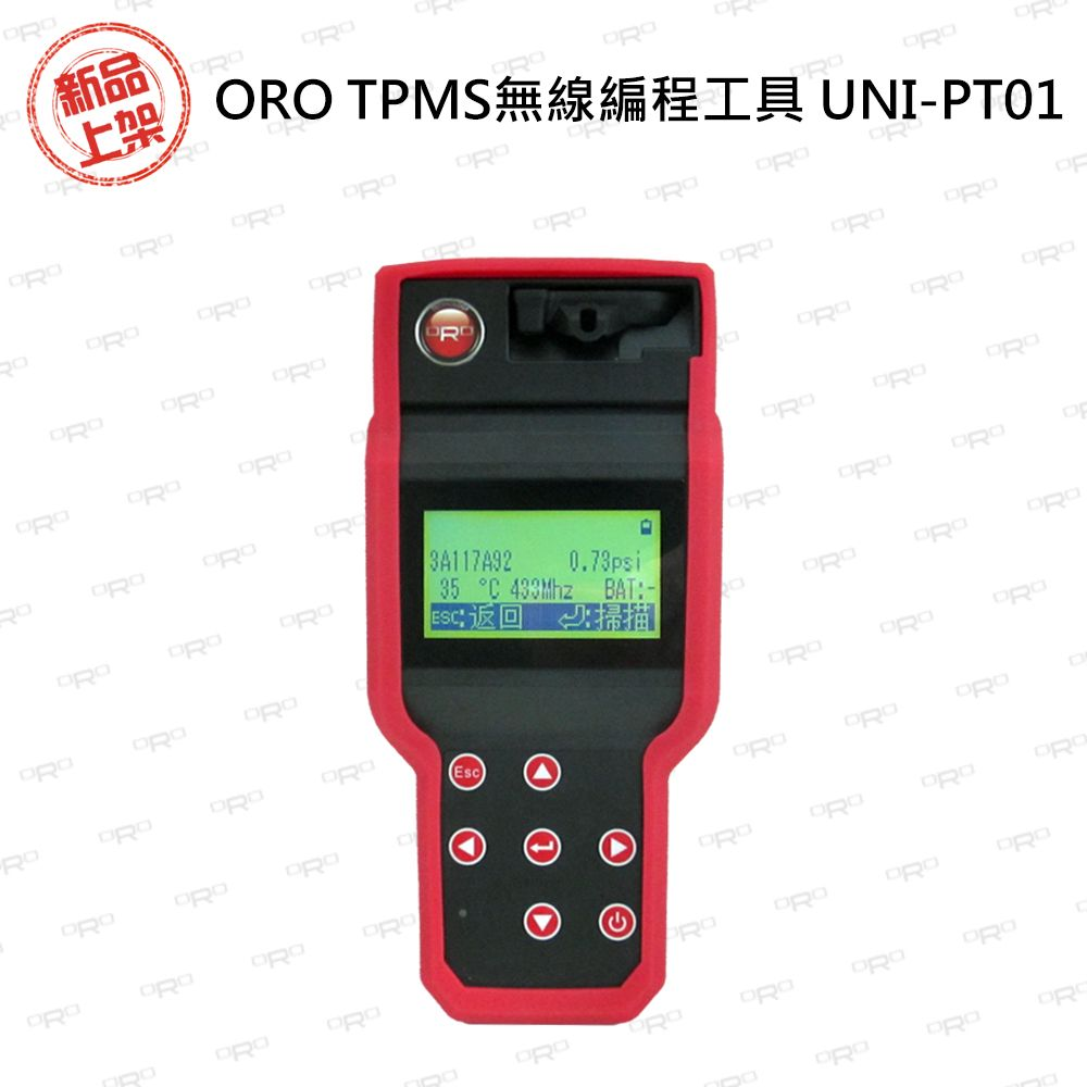 ORO ORO TPMS無線編程工具 UNI-PT01