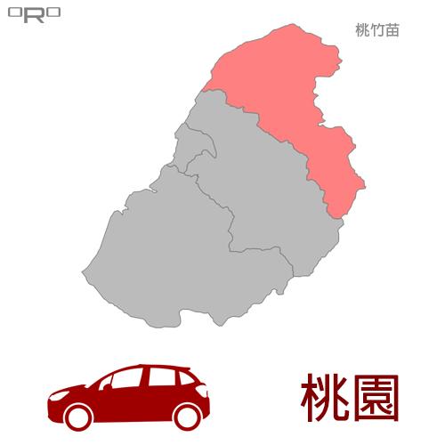 ORO汽車服務據點-桃竹苗