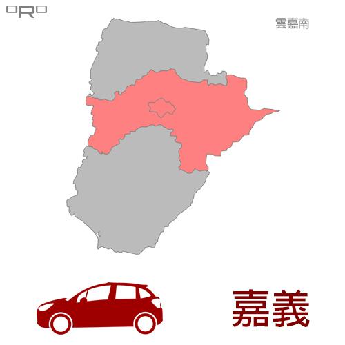 ORO汽車服務據點-雲嘉南
