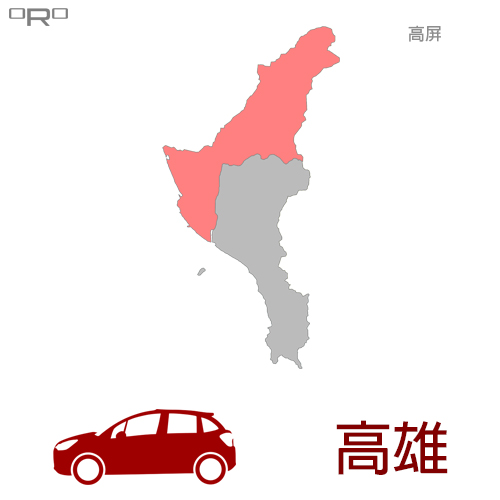 ORO汽車服務據點-高屏