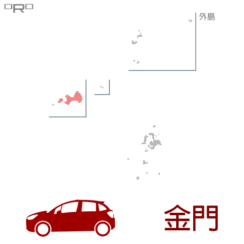 ORO汽車服務據點-外島