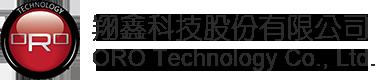翔鑫科技股份有限公司 - 翔鑫 - 胎壓監測系統 (TPMS) 和傳感器生產領域的領導者。