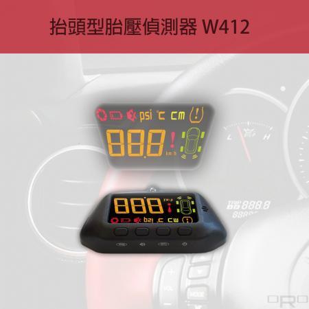 抬頭型胎壓偵測器