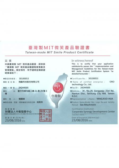 Taiwan-made MIT Smile Product Certificate