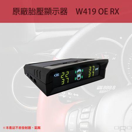 原廠胎壓顯示器 - W419 OE RX可以直接收原廠發射器的訊號進而顯示胎壓、胎溫數值。