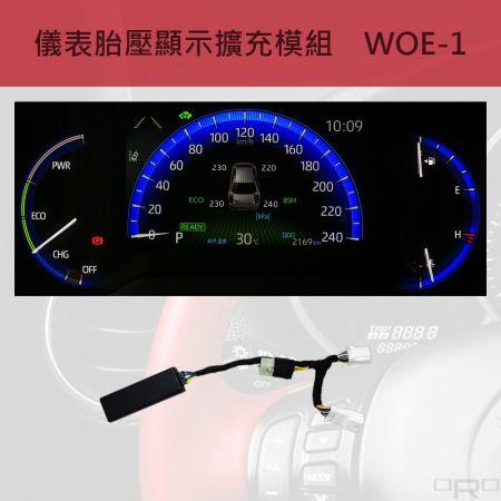 原廠胎壓顯示器 - WOE-1