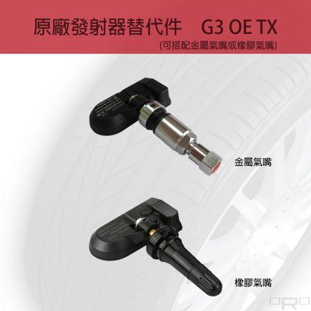 原廠發射器替代件 - 針對台灣市場對應車款所開發的TPMS專用工具,可對應99%以上台灣市售車款例如:TOYOTA、 NISSAN、BMW、BENZ...等車廠所標配的胎壓傳感器 (泛稱OE Sensor)。